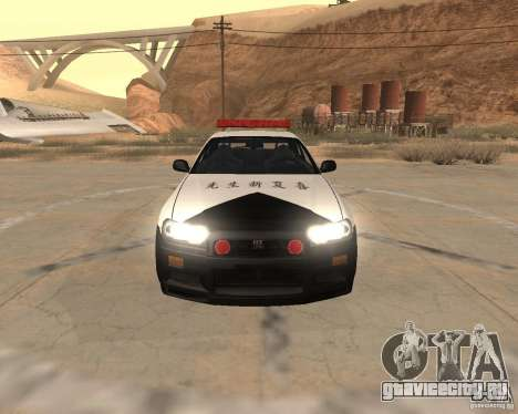 Nissan Skyline Japan Police для GTA San Andreas