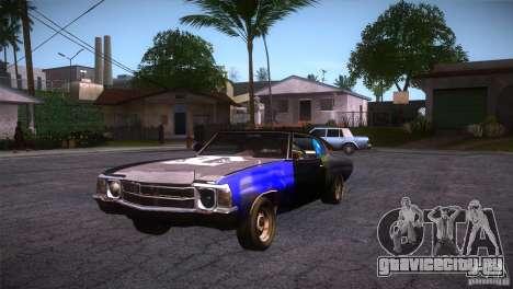 Chevrolet Chevelle SS DC для GTA San Andreas