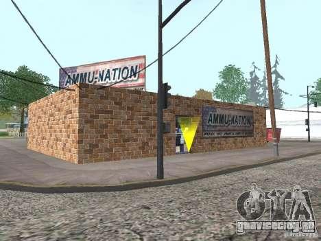 Изменённая деревня Сосна Ангела для GTA San Andreas четвёртый скриншот