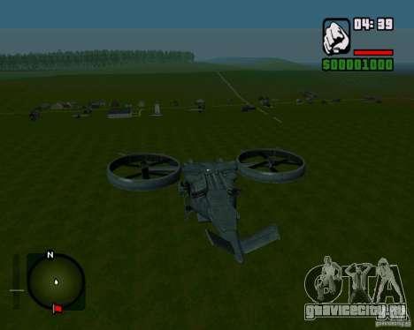 SA-2 Samson для GTA San Andreas вид справа