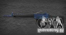 [Point Blank] SG550 Blue для GTA San Andreas