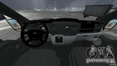 Ford Transit Joen Loka [ELS] для GTA 4 вид сзади