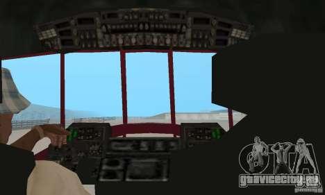МИ-17 гражданский (Русский) для GTA San Andreas вид сзади