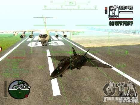 Xa-20 razorback для GTA San Andreas вид сзади слева