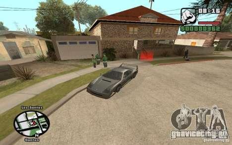 New CJs House для GTA San Andreas