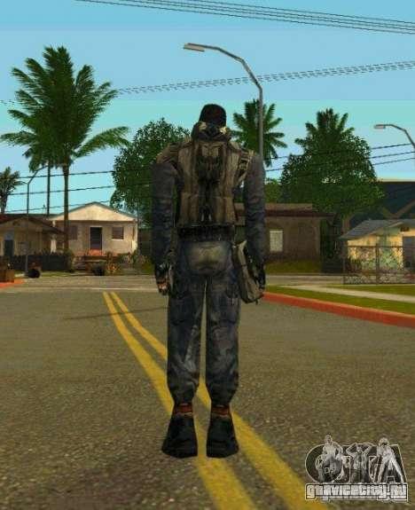 Скины S.T.A.L.K.E.R. для GTA San Andreas