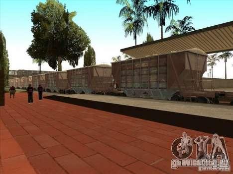 Товарные вагоны для GTA San Andreas вид сзади