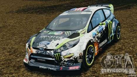 Ford Fiesta RS WRC Gymkhana v1.0 для GTA 4