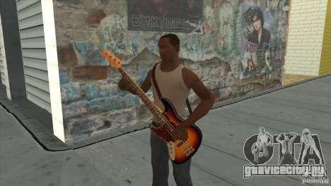 Песни группы КИНО на гитаре для GTA San Andreas десятый скриншот
