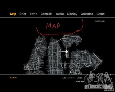 GhostPeakMountain для GTA 4 восьмой скриншот