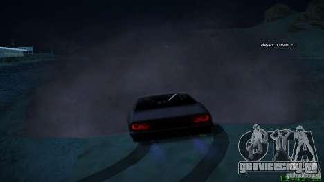 Новые Эффекты 1.0 для GTA San Andreas третий скриншот