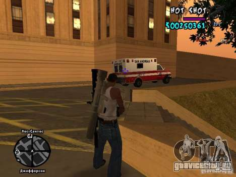 HUD by Hot Shot для GTA San Andreas четвёртый скриншот