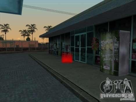 Secret 24-7 для GTA San Andreas