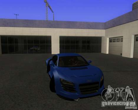Audi R8 5.2 FSI для GTA San Andreas