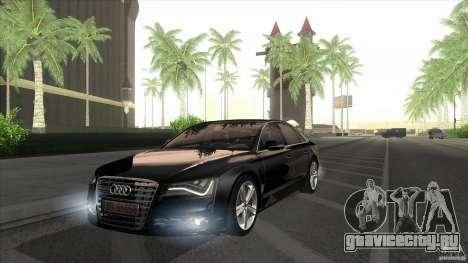 Audi S8 2012 для GTA San Andreas вид справа