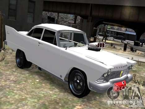 Plymouth Savoy 57 для GTA 4 вид справа