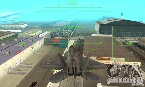 F-22 Grey для GTA San Andreas вид снизу