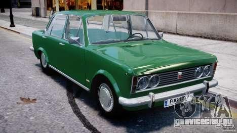 Fiat 125p Polski 1970 для GTA 4 вид сбоку