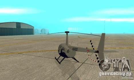 Robinson R44 Raven II NC 1.0 Скин 4 для GTA San Andreas вид справа