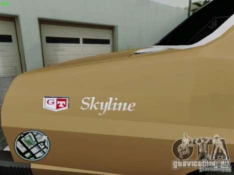 Nissan Skyline 2000GT C210 для GTA San Andreas вид сзади слева