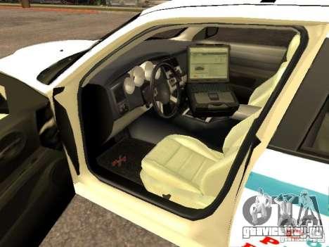 Dodge Charger Police NYPD для GTA San Andreas вид сзади слева