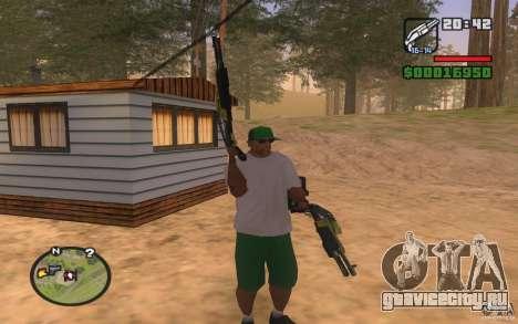Double weapons для GTA San Andreas третий скриншот