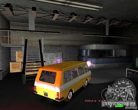 РАФ 2203 для GTA Vice City вид сзади слева