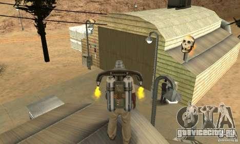 New CJs Airport для GTA San Andreas десятый скриншот