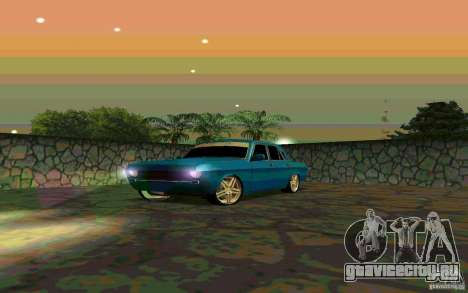 ГАЗ 24 v1.0 для GTA San Andreas