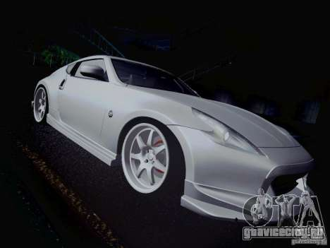 Nissan 370Z Fatlace для GTA San Andreas вид снизу