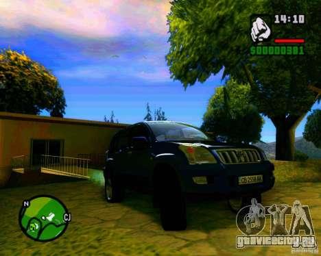 Toyota Land Cruiser Prado 120 для GTA San Andreas