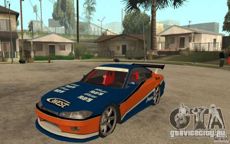 Nissan Silvia Drift для GTA San Andreas