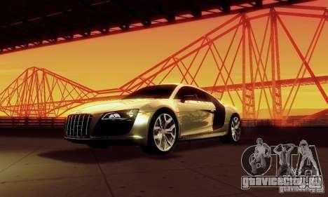 Audi R8 5.2 FSI Quattro для GTA San Andreas