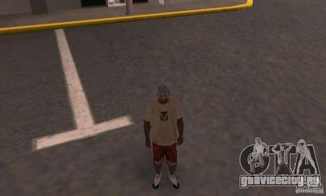 Nike Shoes для GTA San Andreas четвёртый скриншот