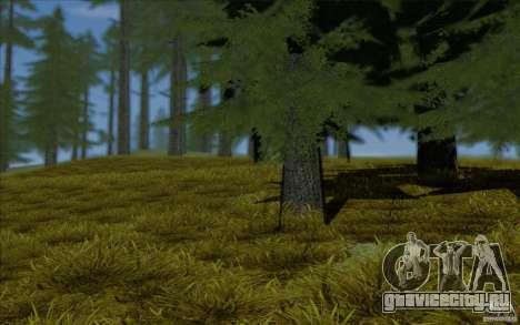 Behind Space Of Realities 2013 для GTA San Andreas пятый скриншот