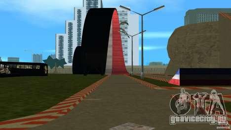 Bobeckas Park для GTA Vice City второй скриншот