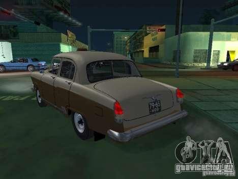 ГАЗ М21Т Такси для GTA San Andreas вид сзади слева