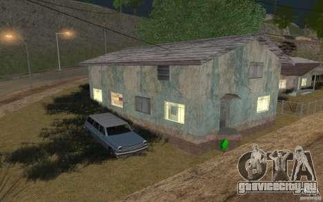 Дом зелёных для GTA San Andreas