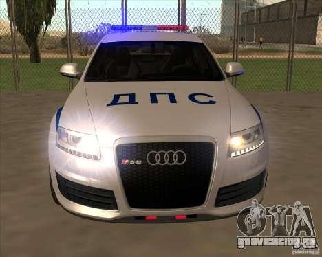 Audi RS6 2010 ДПС для GTA San Andreas вид изнутри