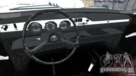Peykan 1348 1970 для GTA 4 вид сзади