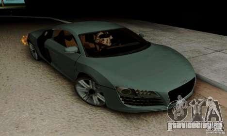 Audi R8 LeMans для GTA San Andreas вид сбоку