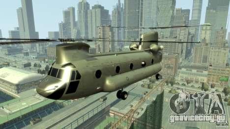 CH-47 для GTA 4