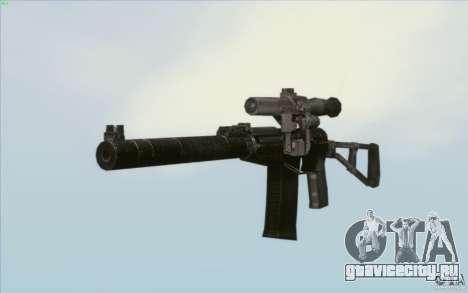Штурмовая Винтовка АС Вал для GTA San Andreas