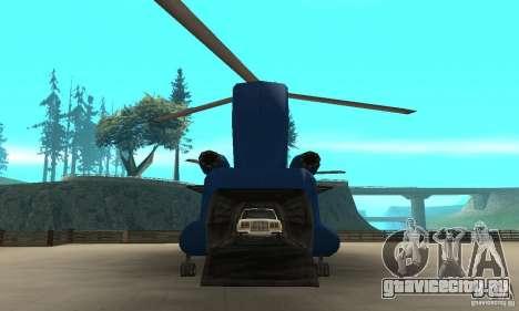 CH-47 Chinook ver 1.2 для GTA San Andreas вид сзади