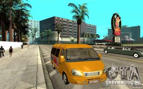ГАЗель 32213 (Рестайл) для GTA San Andreas вид сзади слева