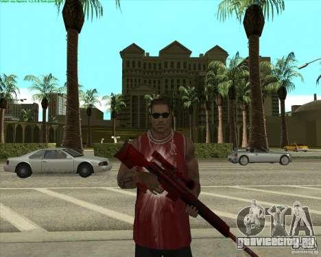 Blood Weapons Pack для GTA San Andreas третий скриншот