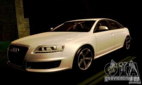 Audi RS6 TT для GTA San Andreas вид слева