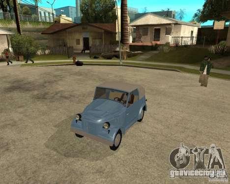 СМЗ С-3А для GTA San Andreas