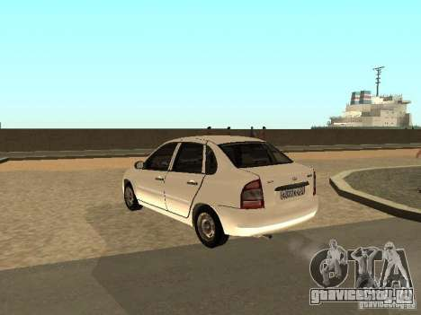 Лада Калина для GTA San Andreas вид сзади слева