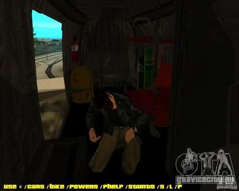 SH-3 Seaking для GTA San Andreas вид справа
